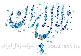 زلال ایران پورسینا